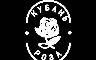 Роза марсель паньоль