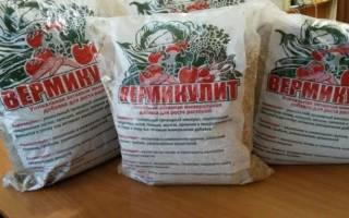 Вермикулит для растений как применять на даче